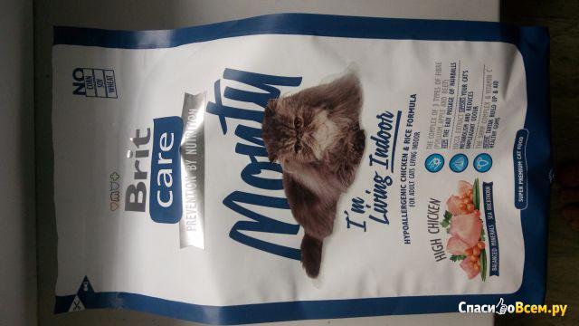Сухой корм для кошек Brit Care Monty фото