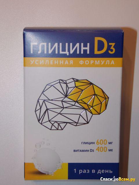 """Таблетки шипучие """"Глицин D3"""" фото"""