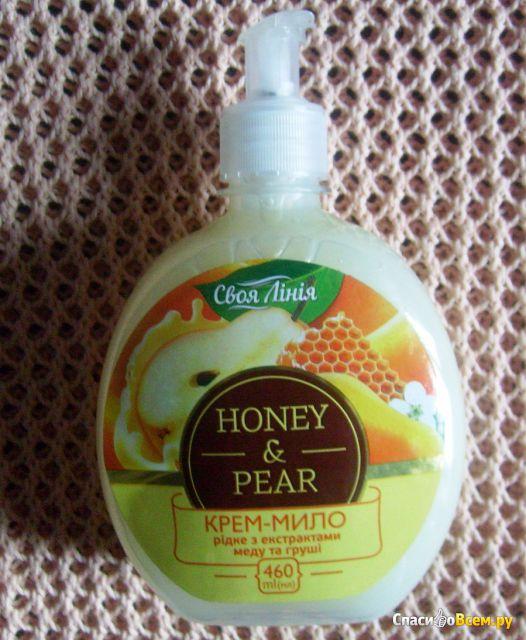 Крем-мыло жидкое Своя линия С экстрактами мёда и груши фото