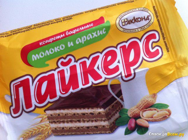 """Вафельные конфеты """"Лайкерс"""" молоко и арахис Акконд фото"""