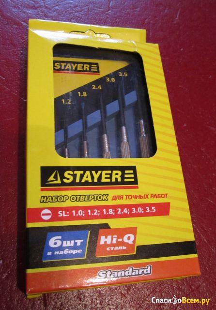 Набор отверток для точных работ Stayer 2560-H6_z01 фото