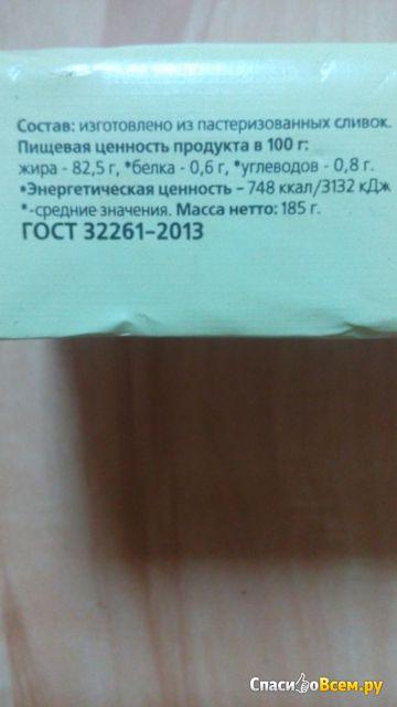"""Масло сливочное традиционное """"Му-у"""" 82,5% фото"""