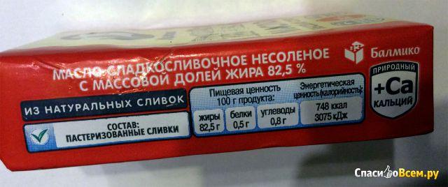 """Масло сладкосливочное, Высший сорт """"Милава"""" 82,5% фото"""