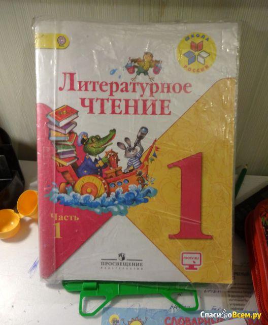 Подставка для книг Fancy Топ-Спин фото