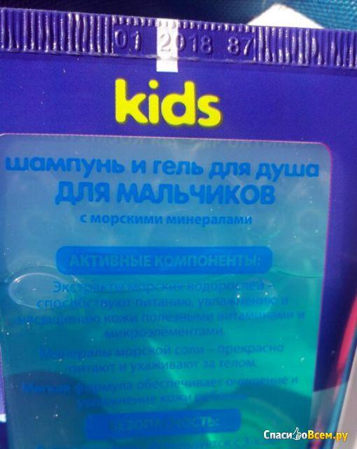 Шампунь и гель для душа для мальчиков AQA baby с морскими минералами фото