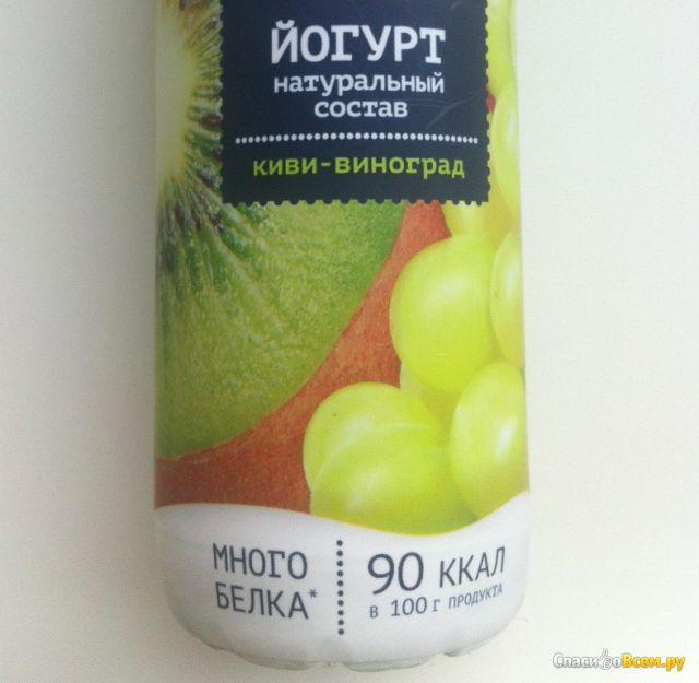 """Питьевой йогурт с киви и виноградом """"Epica"""" фото"""
