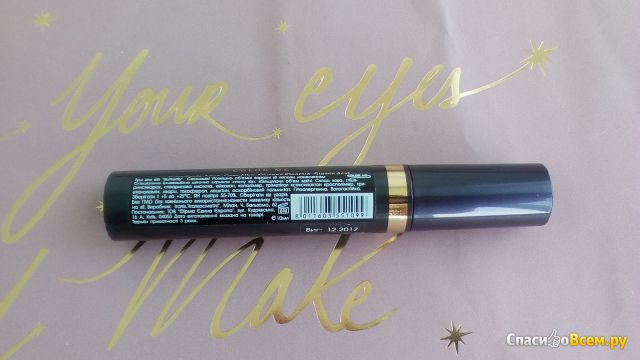 Тушь для ресниц Color Me Butterfly Sensation Mascara фото