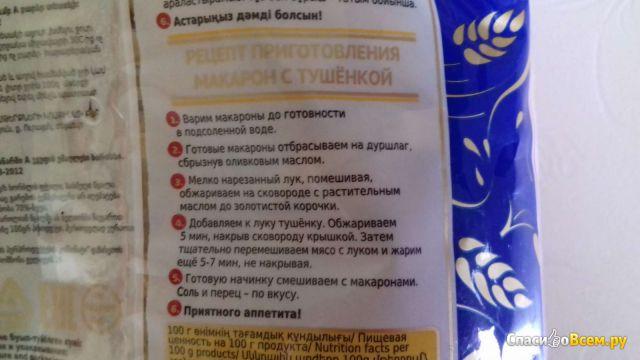 """Макароны """"Мартин"""" желаевские фото"""