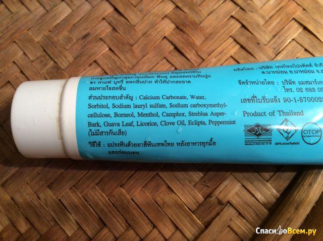 Тайская зубная  паста Tepthai Coocentrated herbal toothpaste фото