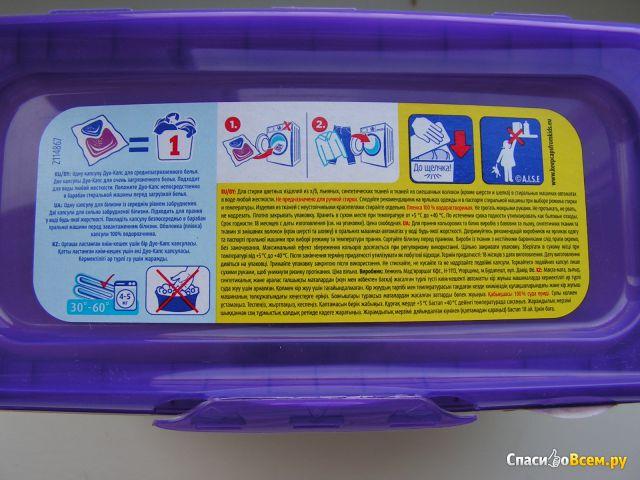 Средство для стирки концентрированное Losk Duo-Caps Color Active 6 в водорастворимых капсулах Henkel фото