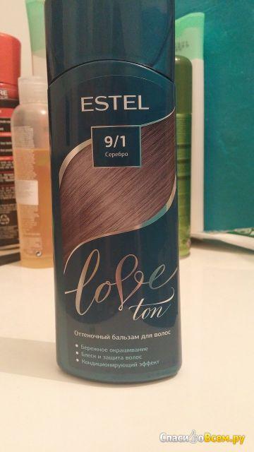 Оттеночный бальзам для волос Estel Love Ton 9/1 серебро фото