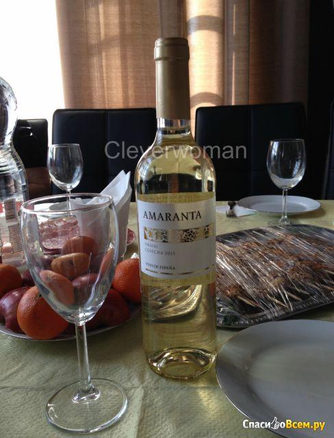 Вино столовое белое сухое Amaranta Verdejo фото