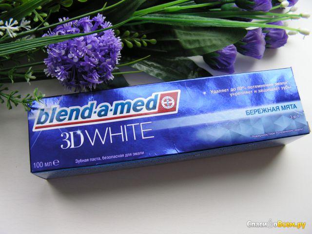"""Зубная паста Blend-a-Med 3D-white """"Бережная мята"""" 3 в 1 фото"""