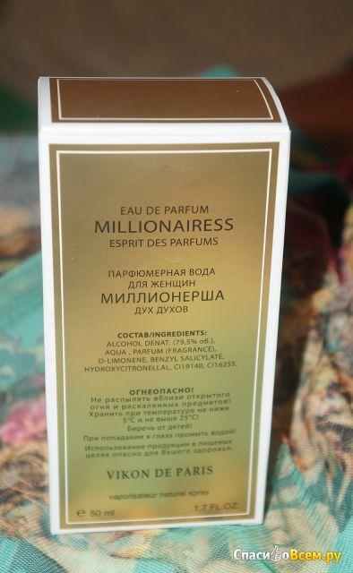 Парфюмерная вода Новая Заря Dikon de Paris «Millionairess» фото