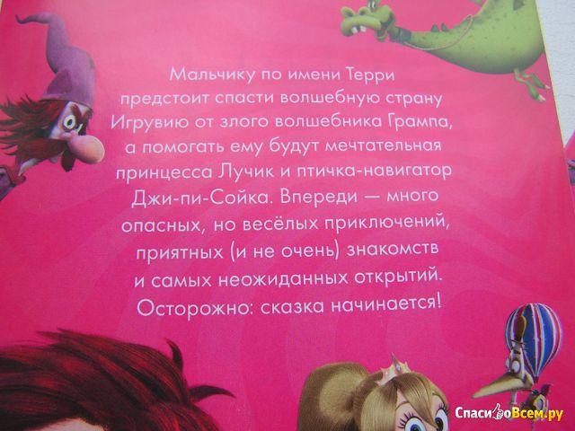 """Мультфильм """"Осторожно, Грамп!"""" (2018) фото"""