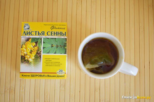 Фиточай Ключи здоровья Листья сенны фото