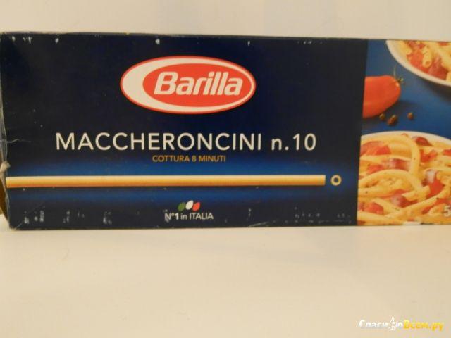 Макаронные изделия Barilla Maccheroncini n.10 фото
