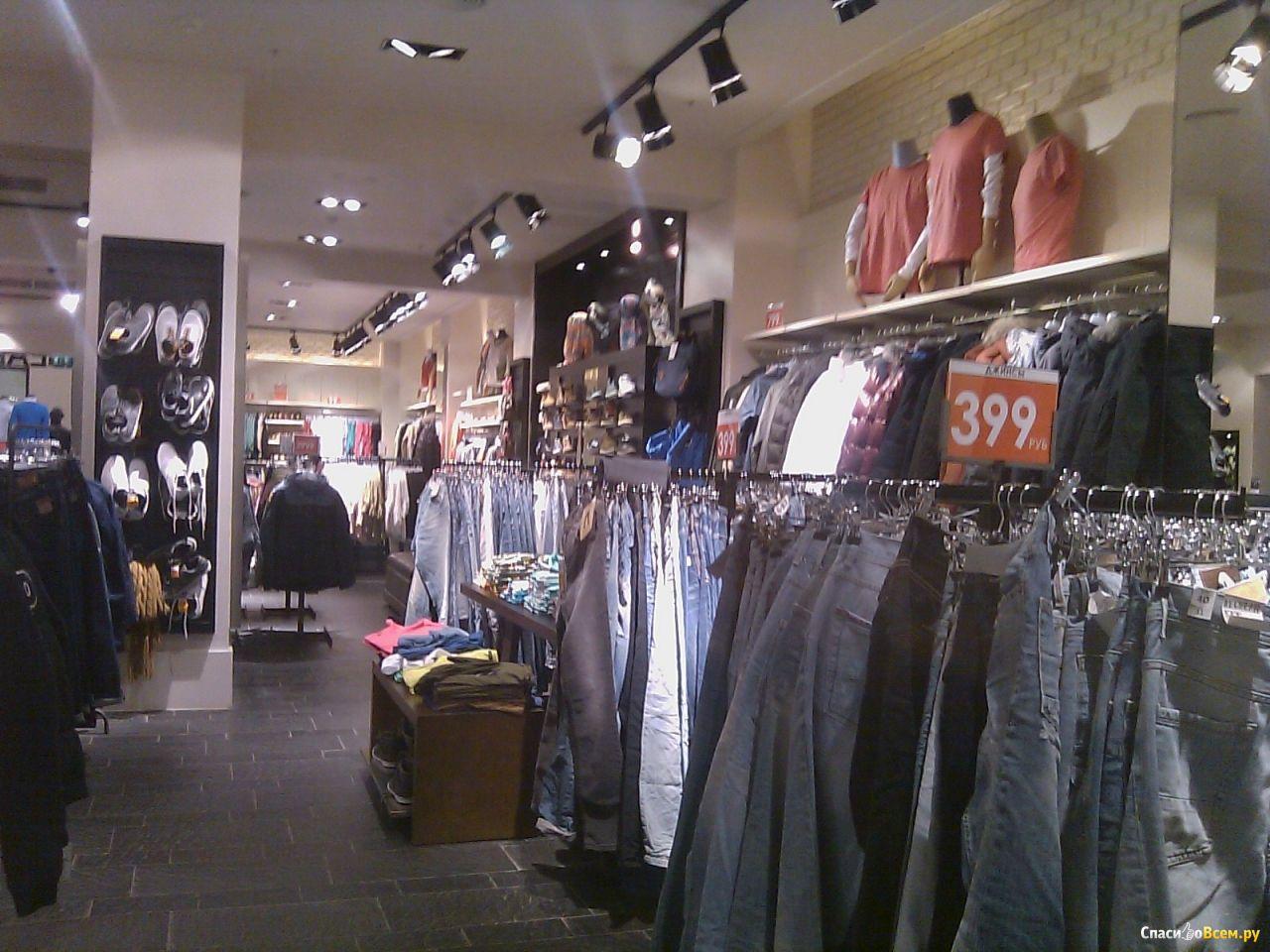Купить Одежду В Самаре
