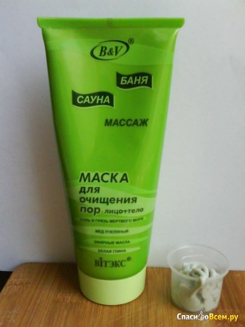 Очищающая маска от пор для лица в домашних условиях