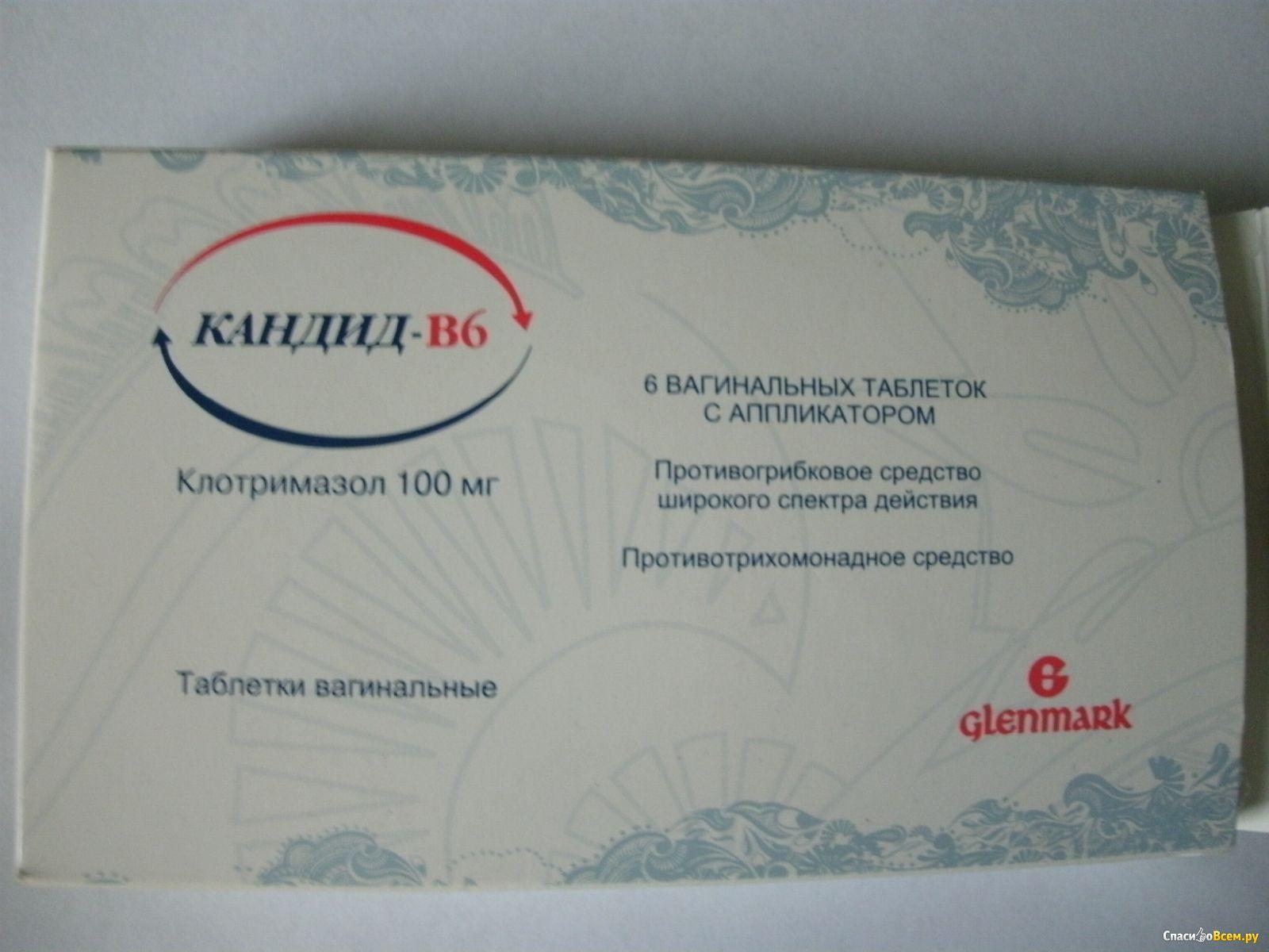 таблетки от желудочных паразитов