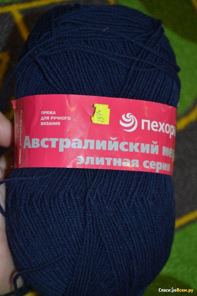Какую пряжу выбрать для вязания шапки спицами 9