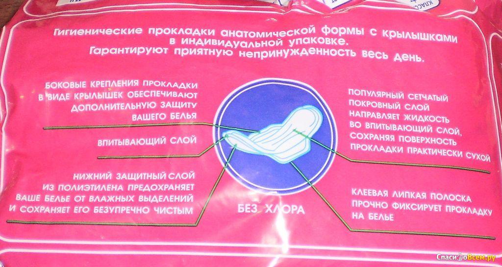 Лечение насморка ингалятором для детей