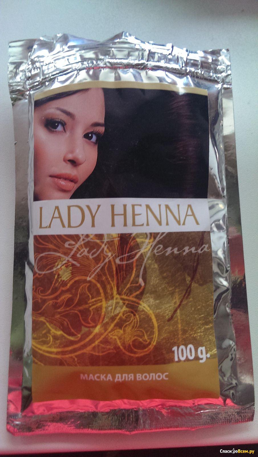 От леди хенна выпадают волосы