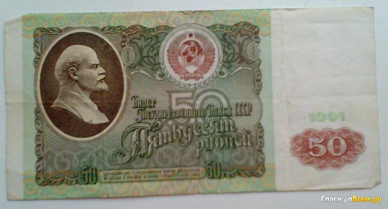 Коллекционирование бумажных денег карта рсфср 1917 1922