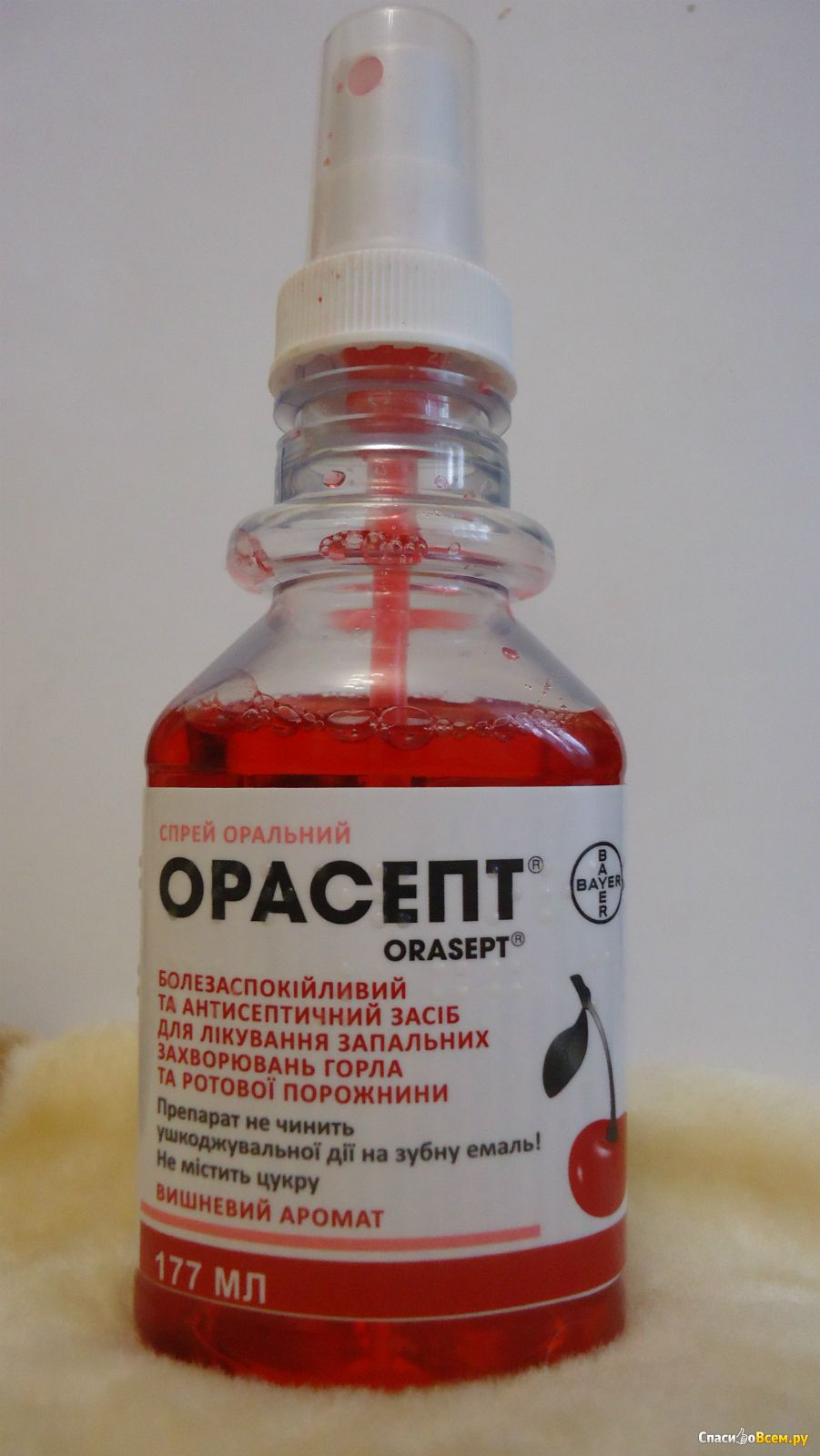 симптоматическое лечение вирусной инфекции