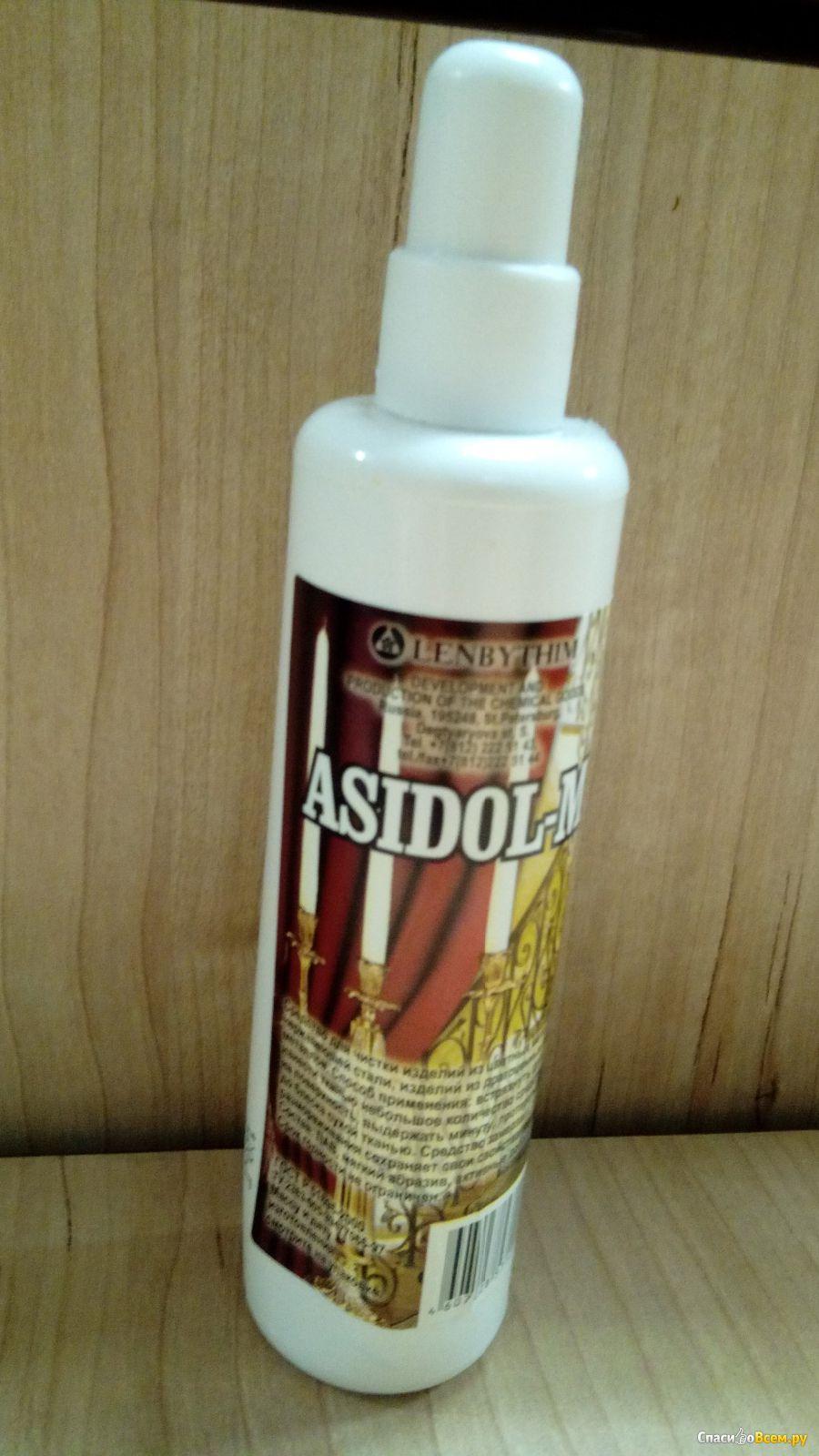 Как сделать асидол своими руками