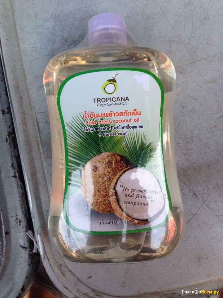 кокосовое масло из тайланда как выглядит