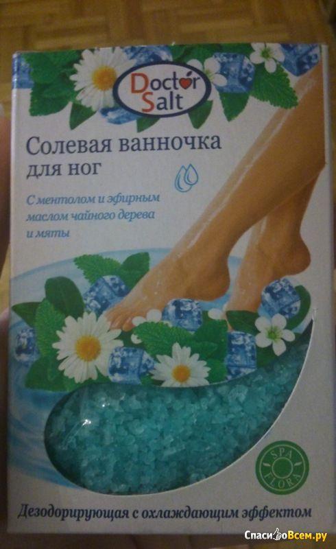 Стих к подарку ванна