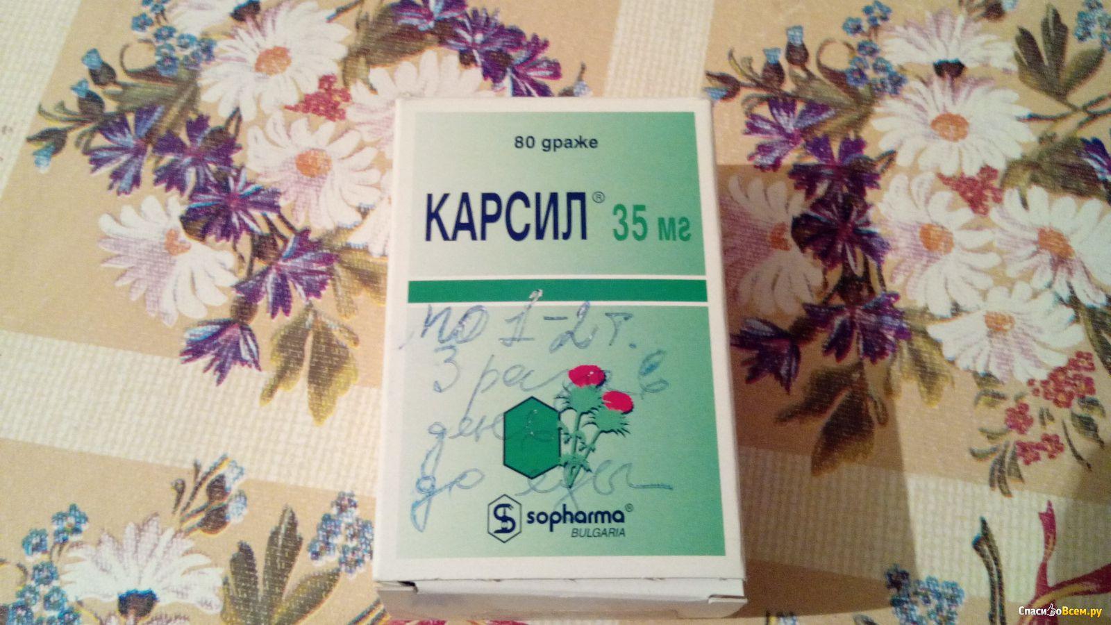 таблетки для лечения паразитов человека