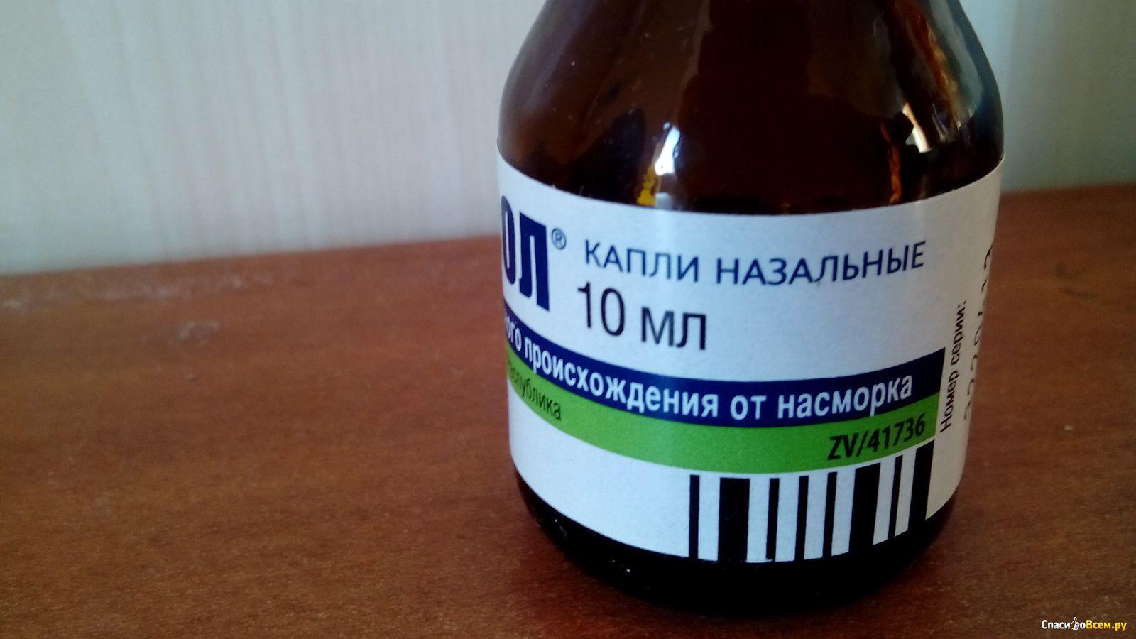 Витамин е для детей в каплях фото