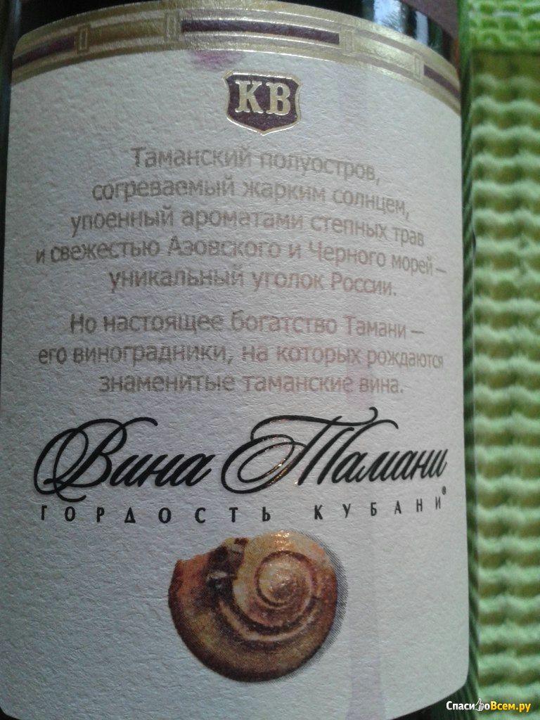 лыхны вино фото