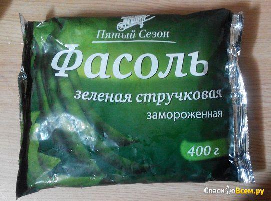 Стручковая фасоль заморозка рецепт