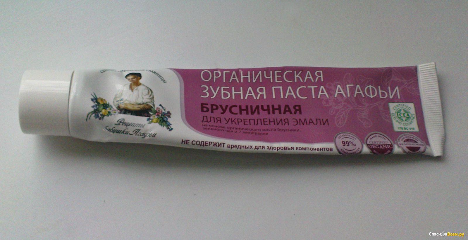 Зубная паста своими руками рецепты