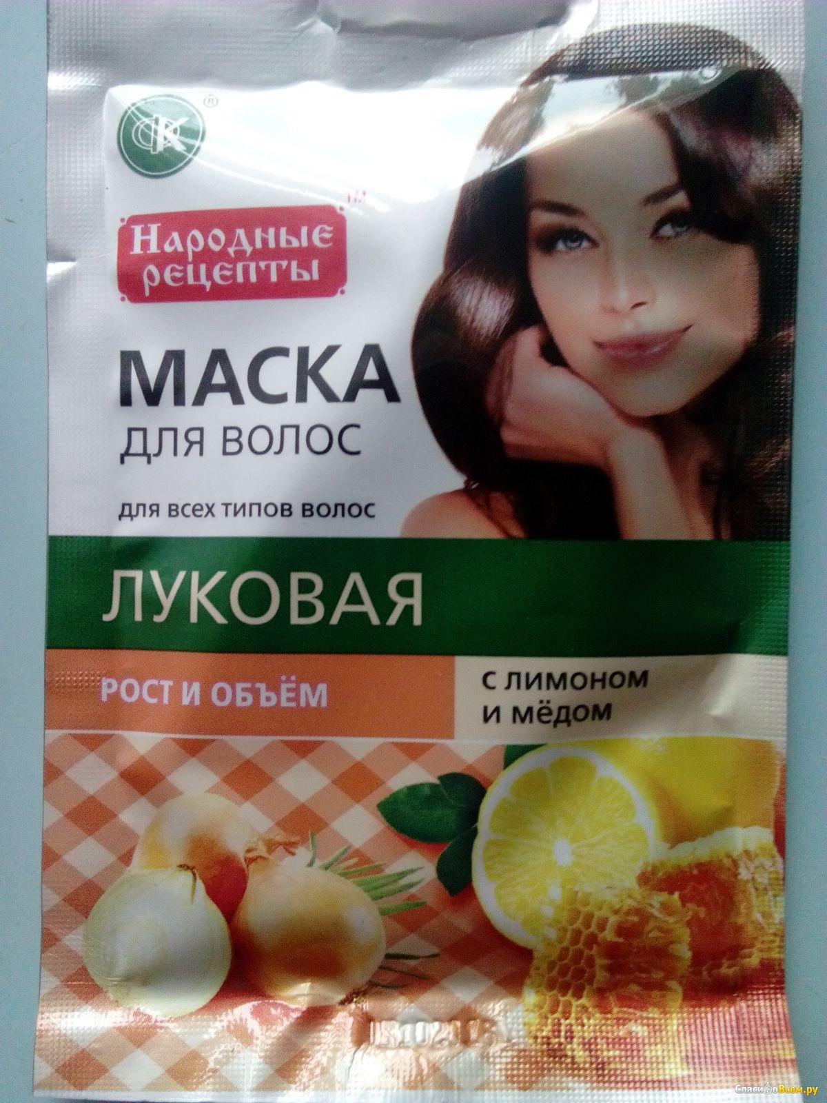 Маски из меда для роста волос в домашних условиях рецепты