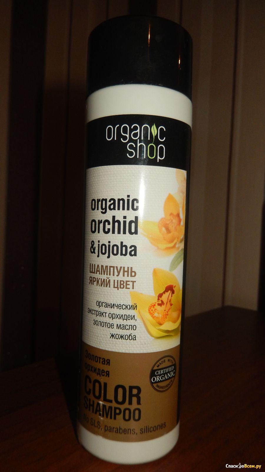 Спрей для волос органик шоп
