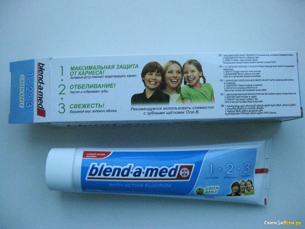 Зубная паста которая реально