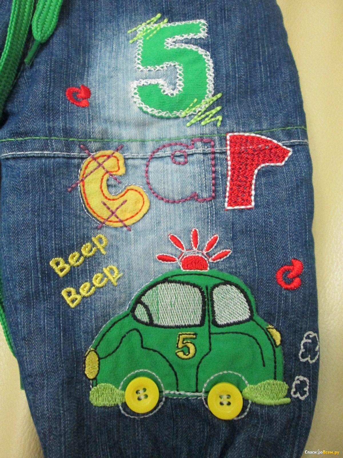Аппликации на детские штаны своими руками