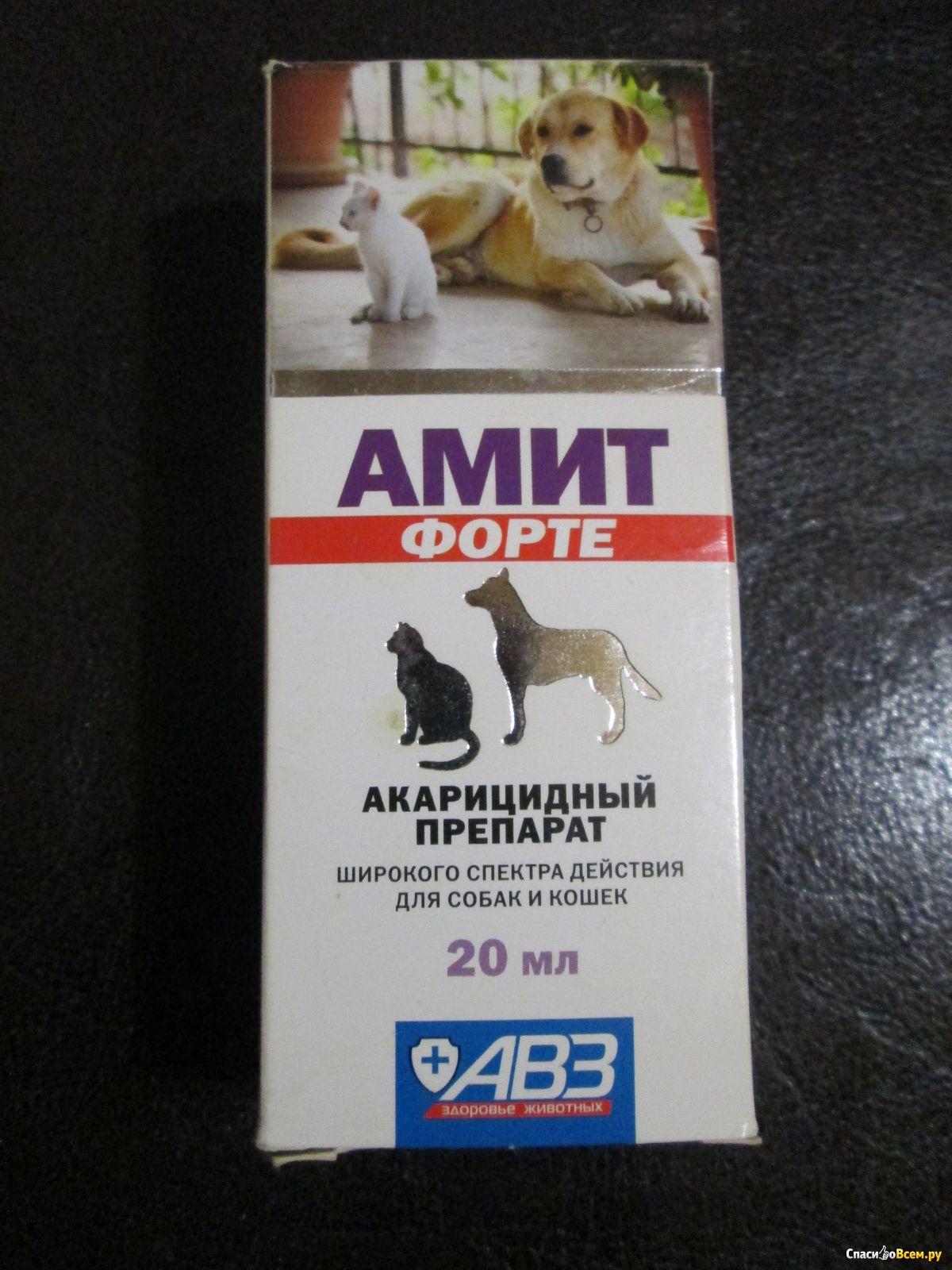 Капли От Клещей Для Собак Дана Инструкция