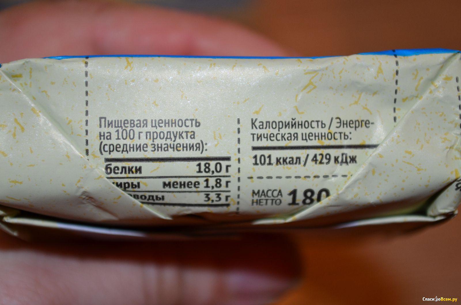 pishevaya-tsennost-spermi