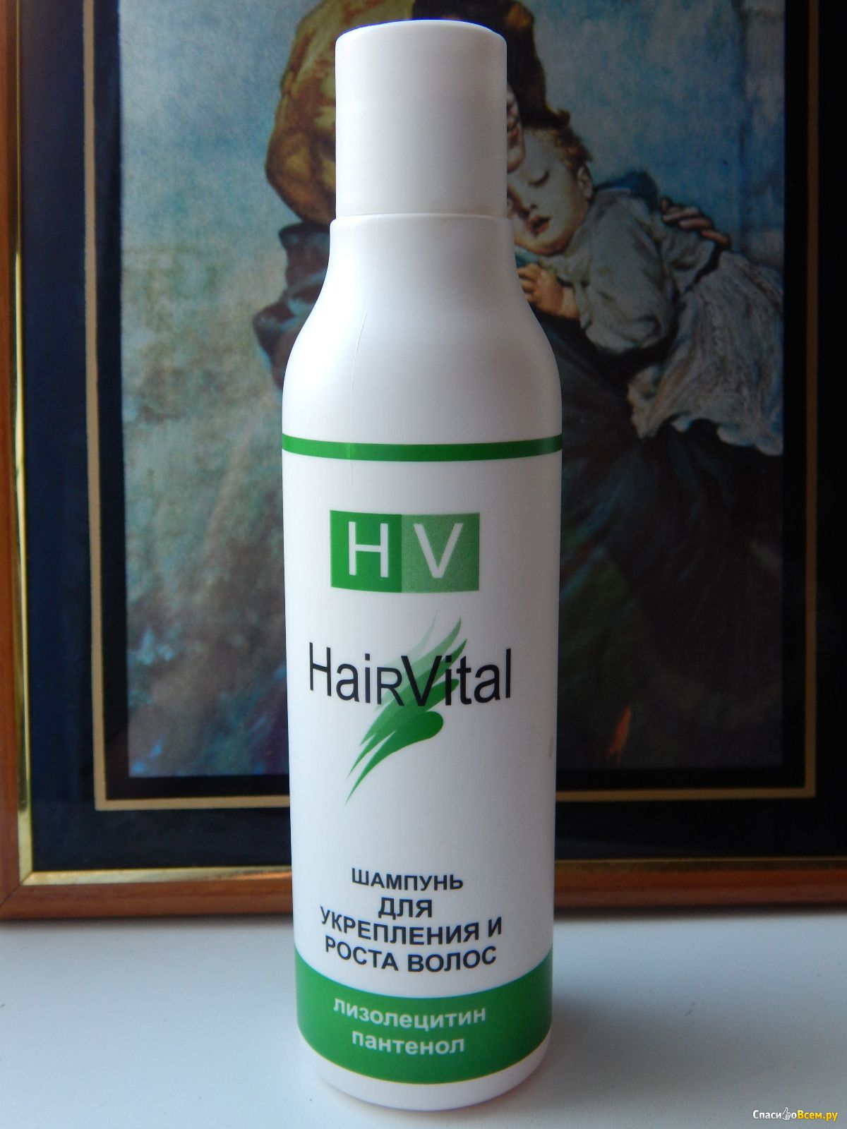 Шампуни для роста волос в домашних условиях: рецепты 77