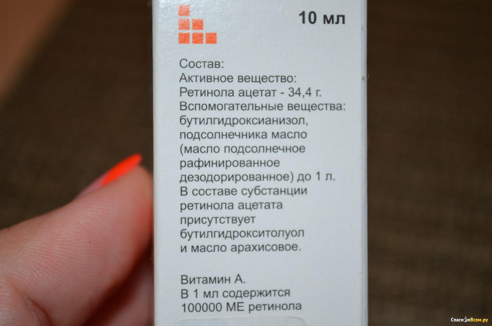 Витамины для ресниц для приема внутрь