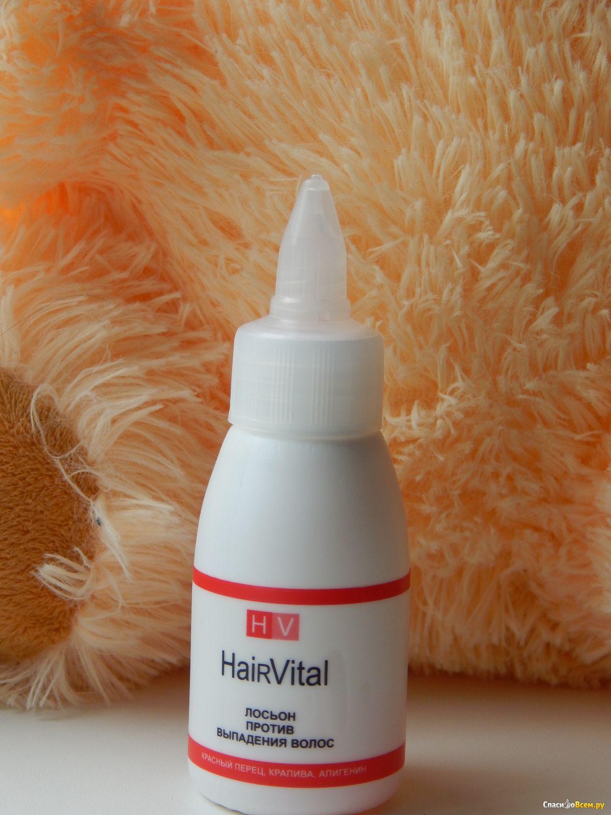 Hair vital лосьон против выпадения волос отзывы