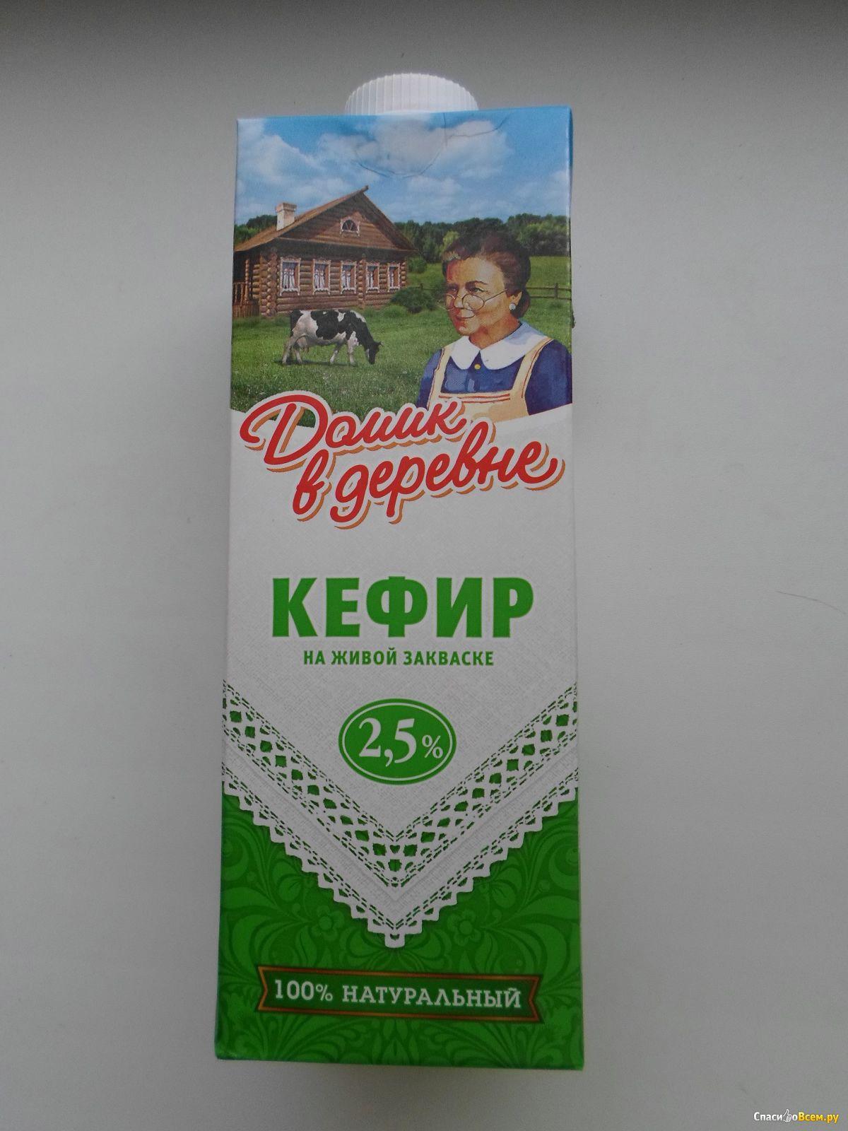 диетолог для похудения екатерина мириманова