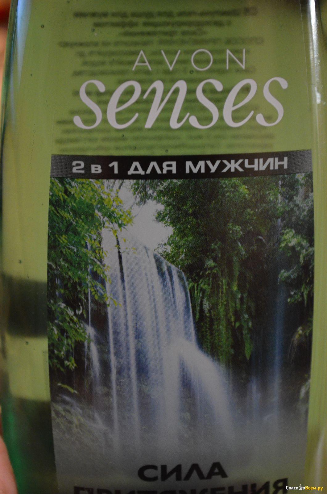Видео-путешествия по Челябинску , 7