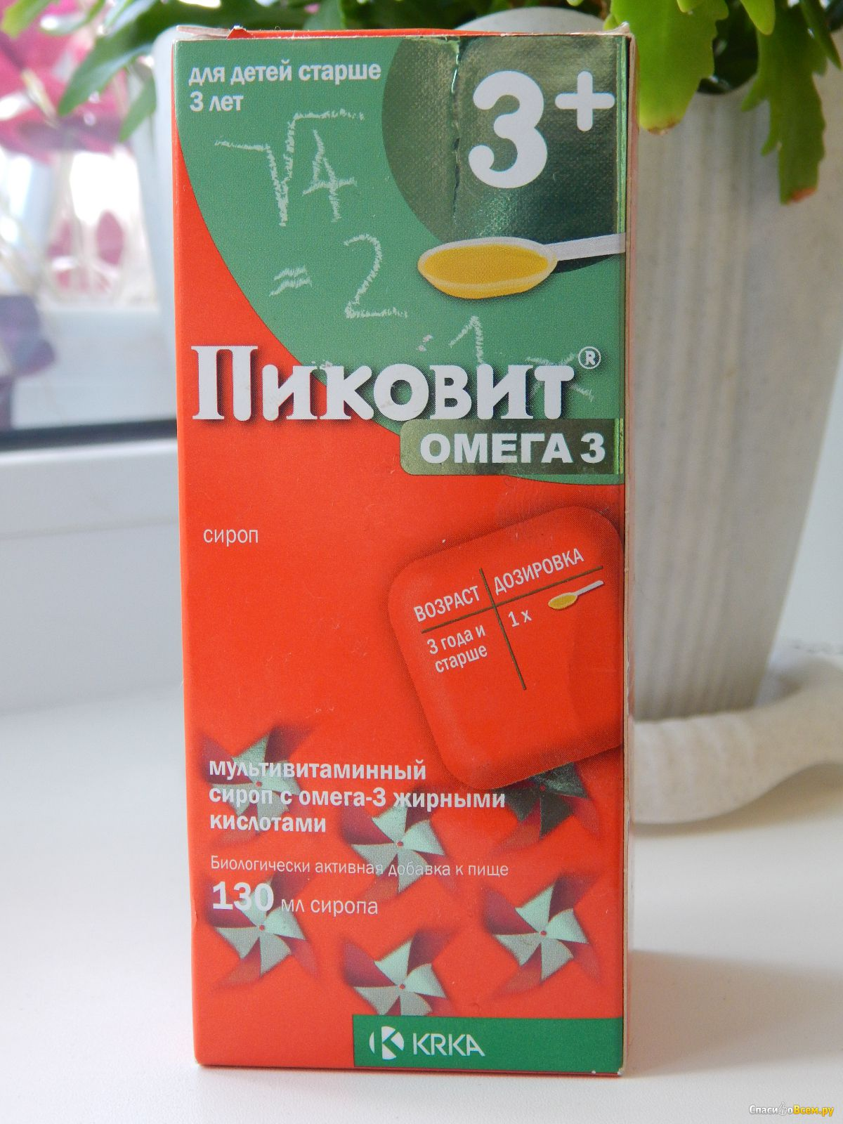 Витамины омега 3 для детей фото