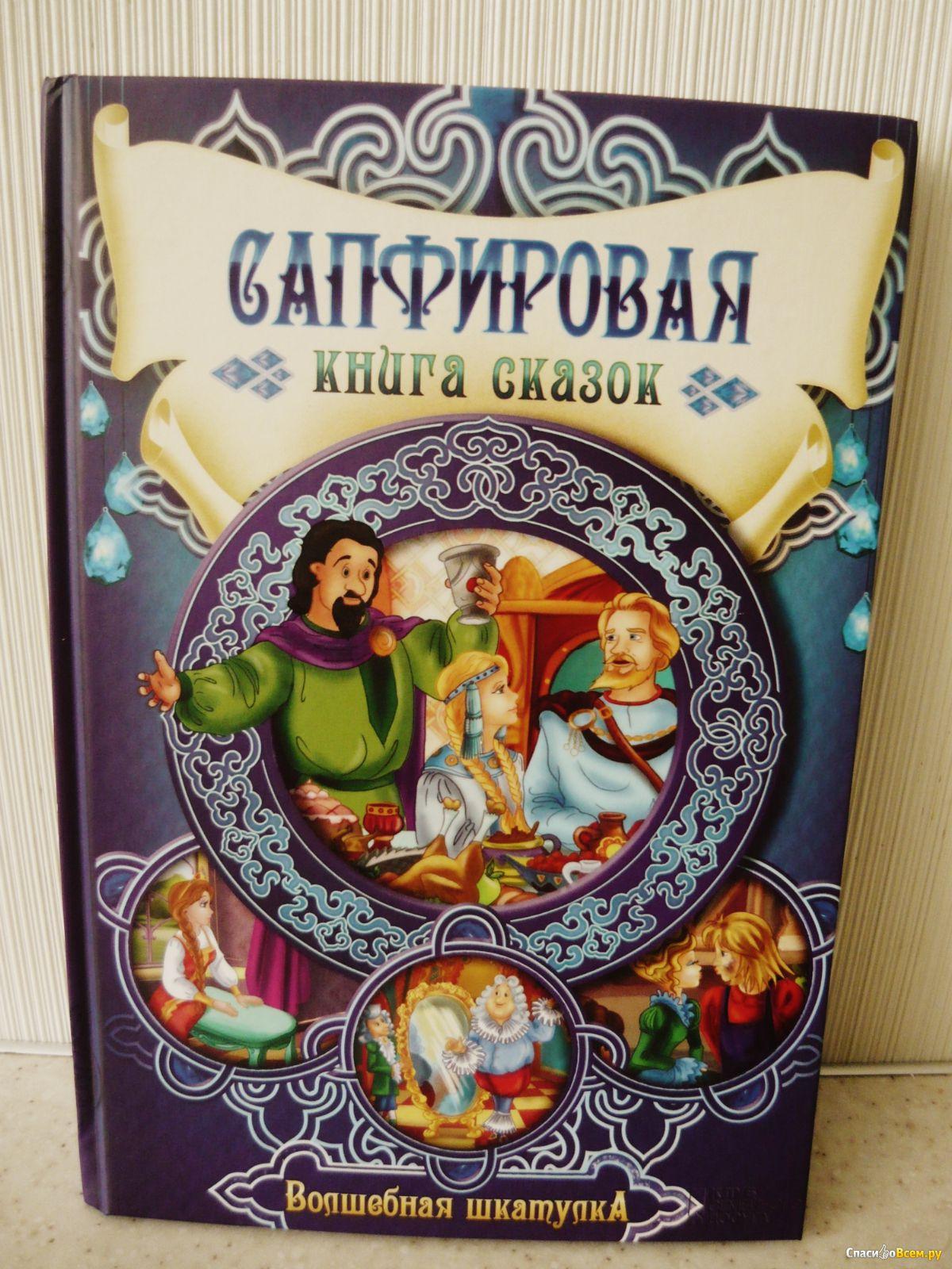 Геласимов андрей 10 историй о любви читать
